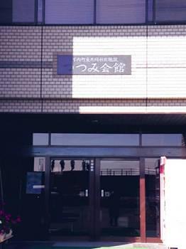 IMG_6761.JPG