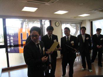 sotsugyousei2.jpg